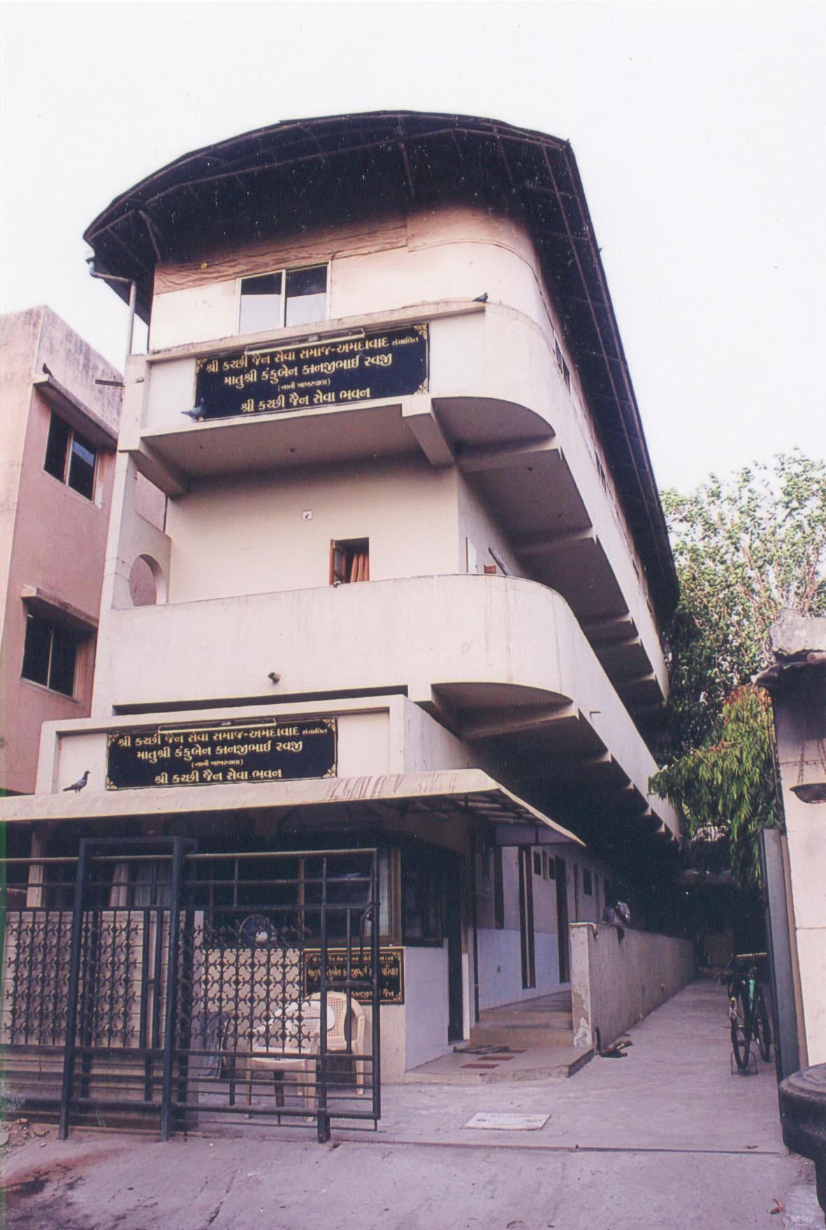 Bhavan St Jain Sanatorium At Lonavala